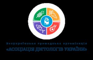 Асоціація Дієтологів України