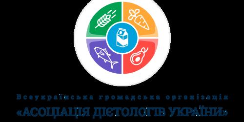 Цветной-прозрачный_Ассоциация-диетологов-украины